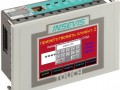 Helmholz Insevis panel plc PC350V front 5inch