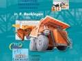 leerboek Inventor 2015